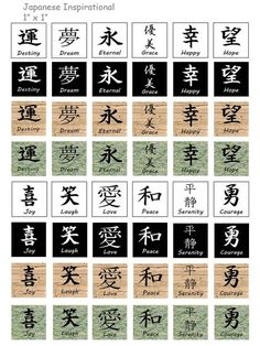 Discover thousands of images about OFF SALE- Inspirational Japanese Words - Digital Collage Sheet - 1 inch x - INSTANT Down Chinese Symbol Tattoos, Japanese Tattoo Symbols, Japanese Symbol, Japanese Tattoo Designs, Japanese Kanji, Japanese Sleeve Tattoos, Chinese Symbols, Japanese Words, Japanese Tattoo Women