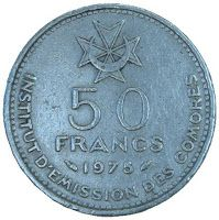 coins and more: 342) Currency of Comoros: Comorian Franc and Centi...