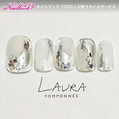 Silver flake nails
