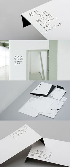 Visual identity for Sifang Art Museum created by Foreign Policy Design