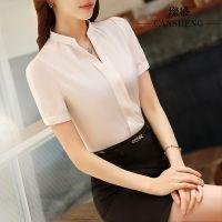 taobao agent 时尚职业女装套装套裙2016夏季工作服短袖衬衫正装女士女裙ol面试