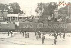 Железная дорога (поезда, паровозы, локомотивы, вагоны) - Бронепоезд