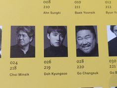 Kyungsoo, Exo, Movie Posters, Movies, Films, Film Poster, Cinema, Movie, Film