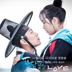 Splash Splash Love (Yoon Doo Joon, Kim Seul Gi and Ahn Hyo Seop)