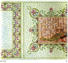 Very fancy mosaic tile design from 1916 Tile Design Manual. This is part 1 of 2.