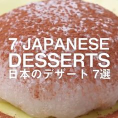 Japanese Sweets, Japanese Pastries, Japanese Cake, Japanese Food, Delicious Desserts, Yummy Food, Dessert Recipes, Chinese Food, Love Food