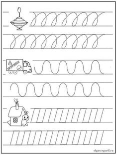 Preschool Writing, Preschool Learning Activities, Preschool Lessons, Writing Activities, Kids Learning, Writing Practice Worksheets, Kindergarten Math Worksheets, Pre Writing, Writing Skills