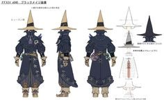 View an image titled 'Black Mage Art' in our Final Fantasy XIV: A Realm Reborn art gallery featuring official character designs, concept art, and promo pictures. Ffxiv Character, Fantasy Character, Character Model Sheet, Game Character Design, Character Modeling, Character Design Inspiration, Character Art, Game Design, Final Fantasy Xiv
