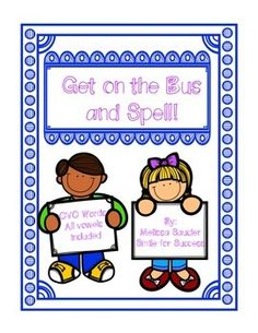 Here is a fun FREEBIE to start the year! This fun CVC spelling mat will have your students wanting to spell over and over. This pack includes a Back to School Bus Spelling mat for CVC words and picture cards for all the short vowel sounds! Simply print several copies of mat, print picture cards, laminate, and your ready to go!