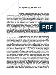 has uploaded 0 documents on Scribd. Books To Read Online, Reading Online, Velamma Pdf, Download Comics, Book Sites, Free Pdf Books, Document Sharing, Text File, Graphic Wallpaper