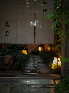 京料理 高月 kougetsu KYOTO JAPAN