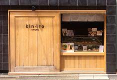 Cafe Shop Design, Small Cafe Design, Store Design, Bakery Shop Interior, Coffee Shop Interior Design, Korean Coffee Shop, Korean Cafe, Mini Cafe, Design Exterior