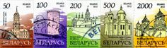 Belarus Stamp 2012 - Architectural Monument