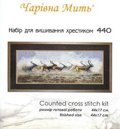 Gallery.ru / Фото #7 - Антилопы - muha-cc
