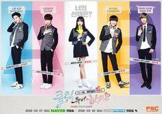 Click Your Heart (클릭유어하트) Korean - Web Drama - Starring: AOA's Kwon Min Ah, NEOZ SCHOOL's Zu Ho, Cha Ni, Ro Woon & Da Won