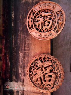 Hui Style Carvings, Huangshan Carvings, Hui Style Carvings Photos, Pictures, Reviews - ChinaTourGuide