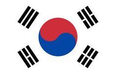 Digger Slip On Men's Farm Boots - 72667 South Korea Flag, North Korea, Seoul Korea, Korean Flag, Half Korean, Korean English, Online Magazine, Thinking Day, Learn Korean