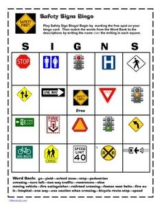 This activity provides a fun way to teach students the importance of reading and following safety signs along the roadway and in buildings.  This activity is one to include when teaching pedestrian and bicycle safety units.Use this activity:1. As an introduction to bicycle and pedestrian safety lessons.2.