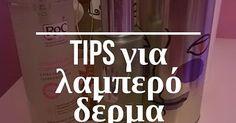 Tips για απαλό και λαμπερό δέρμα http://ift.tt/1WHipNK