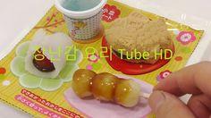 포핀쿠킨 크라시에 오당고 붕어빵 만들기 가루쿡 요리 놀이 식완 과자 코나푼 소꿉놀이 Mini Cooking Toys 장난감 요리 ...