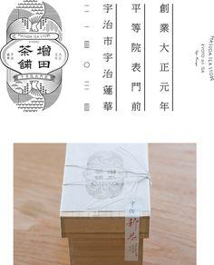 宇治茶の新茶用パッケージ | DESIGN EXPORT「日本のデザインを世界へ」