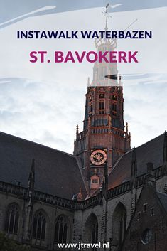 Tijdens de Instawalk Waterbazen bezocht ik o.a. de schitterende St. Bavokerk in Haarlem. Voor deze instawalk nam ik een kijkje in de gewelven van de St. Bavokerk. Meer informatie over deze kerk in het centrum van Haarlem lees je hier. Lees je mee? #bavokerk #haarlem #instawalk #instawalkwaterbazen #waterbazen #jtravel #jtravelblog