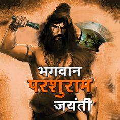 भगवान परशुराम जयंती -http://bit.ly/2ozHZgZ. वैशाख महीने के शुक्ल पक्ष तृतीया तिथि के दिन भगवान परशुराम का जन्म हुआ था. भगवान विष्णु के इस छठे अवतार के बारे में जानने के लिए दखिये यह वीडियो  #Artha #ParshuramJayanti #Shiva #Hinduism