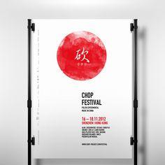 ChoP Festival Branding by Mateusz Bakala WidziMisie, via Behance