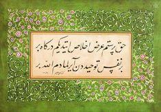 Hakk-perestim arz-ı ihlâs itdiğim dergâh bir  Bir nefes tevhîdden ayrılmadım Allâh bir  Muallim Nâcî   Hakk'a taparım, yürekten bağlılığımı arz ettiğim kapı bir tanedir. Bir nefes olsun tevhidden ayrılmadım, Allah birdir.  Hattat: Mustafa Abdülhalim Özyazıcı Persian Calligraphy, Islamic Calligraphy, Writing, Frame, Masters, Design, Art, Illuminated Manuscript, Picture Frame