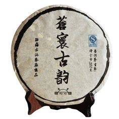 Chinese Pu'er tea grade students Cang atlas rhyme flow Dan Yunnan 200g Pu'er  cake Seven tea