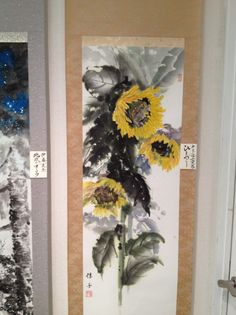 Sun flower on scroll -chinese sumi painting done by Atsuko Sumi E Painting, Dyi Crafts, Art Work, Home And Garden, Chinese, Sun, Decorating, Frame, Flowers