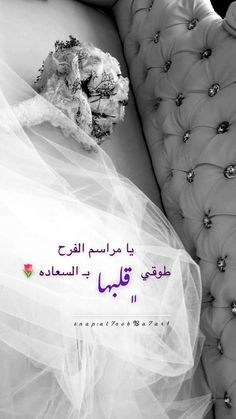 Bride Quotes, Love Quotes For Wedding, Wedding Pics, Wedding Couples, Bride Pictures, Cute Couple Pictures, Wedding Cards Images, Cool Girl Pic, Living Room Theaters
