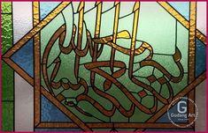22 Best 25 Contoh Kerajinan Kaca Patri Untuk Masjid By Gudangart