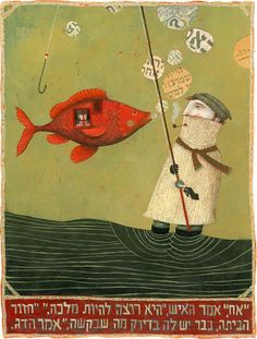 The #Fisherman and His #Wife #art