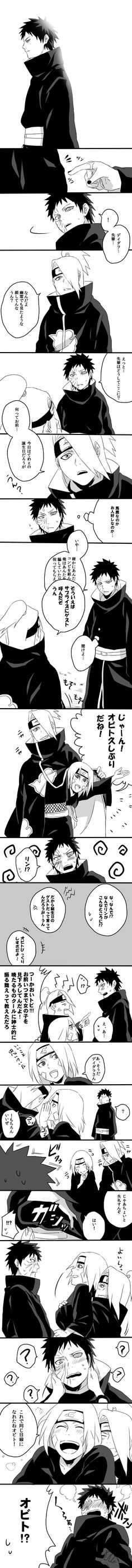 Can't read it but I love it :)  I can definitely imagine Dei tormenting Obito in the afterlife