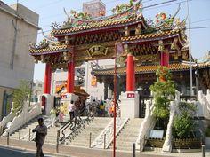 China Town #Yokohama #Japan