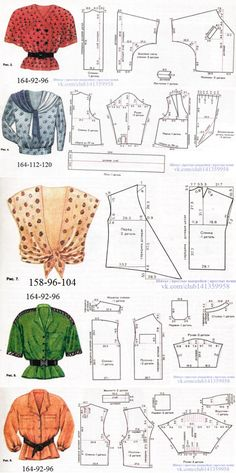 Sewing | simple patterns | simple things. Blouses.