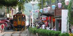 How to go to Jiufen from Taipei? — 3 best ways on how to get to Jiufen and Shifen from Taipei - Living + Nomads – Travel tips, Guides, News & Information! Travel Route, Train Travel, Taipei Travel, National Palace Museum, Sky Lanterns, Buses And Trains, Epic Movie, Old Street, Buy Tickets