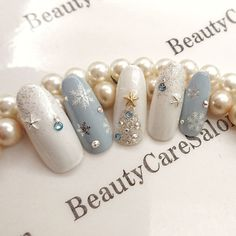 This series deals with many common and very painful conditions, which can spoil the appearance of your nails. SPLIT NAILS What is it about ? Nails are composed of several… Continue Reading → Cute Christmas Nails, Xmas Nails, Holiday Nails, Christmas Tree, Fabulous Nails, Perfect Nails, Fancy Nails, Trendy Nails, Kawaii Nails