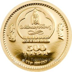 Mongolia 2011 500 togrog Ural Owl - Strix Uralensis Proof Gold Coin :: Top World Coins