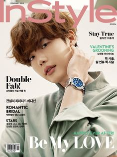 Lee Jong Suk was on the cover of both High Cut Vol. 213 and the February issue of InStyle, check it out! Lee Jong Suk, Jung Suk, Lee Jung, Young Male Model, Doctor Stranger, Han Hyo Joo, Yoo Ah In, Very Tired, Kdrama Actors
