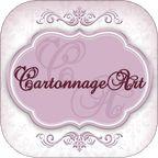 カルトナージュのキットを購入するなら【CartonnageArt】WebShopをご利用ください。カルトナージュなどの様々なハンドメイドが楽しめる、キット・材料を多く取り揃えております。