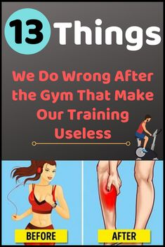 If you are working out and exercising in a gym, you need to be careful of these 13 mistakes made after the gym that undoes the good of your workout. Health Benefits, Health Tips, Daily Life Hacks, Post Workout Food, Mistakes, Relationship Goals, Healthy Life, Funny Stuff, Fitness Motivation