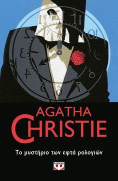 Το μυστήριο των εφτά ρολογιών - Christie Agatha | Public βιβλία New Edition, Agatha Christie, Books, Movies, Movie Posters, Literatura, Libros, Film Poster, Films