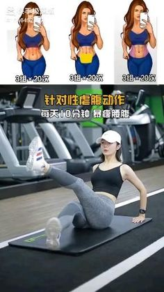 Body Weight Leg Workout, Full Body Gym Workout, Fitness Workout For Women, Yoga Fitness, Bed Workout, Gym Workout Tips, Workout Videos, Leg Exercises With Weights, Bed Exercises