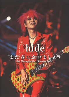HIDE  REST IN PEACE  (˘ʃƪ˘)