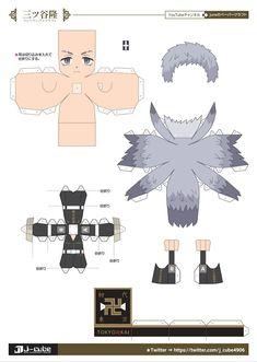 Otaku Anime, Anime Guys, Anime Art, Anime Chibi, Kawaii Anime, Figurine Anime, Paper Doll Template, Craft Images, Haikyuu Kageyama