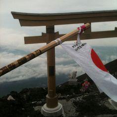 Top of Mt. Fuji! (I can't wait to climb Mt. Fuji sama myself!)