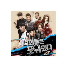 YOU'RE ALL SURROUNDED OST (KOREA SBS DRAMA) [1 CD]