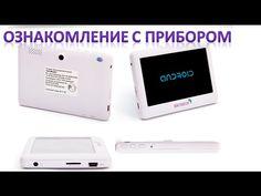 Знакомство с прибором Биомедис Андроид  Общий обзор